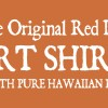 Outdoor Banner Printing Hawaii – Red Dirt Shirt